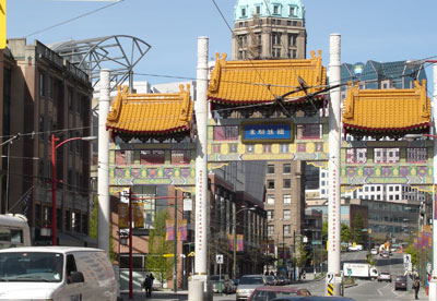 City Of South Gate >> Top 5: Vancouver Chinatown Historic Attractions - Inside Vancouver BlogInside Vancouver Blog