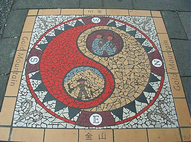 2001 Gold Mountain mosaic. Corner of Columbia and Pender St.  Vancouver BC. Photo by J. Chong