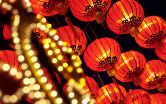 Lantern Garden Fest