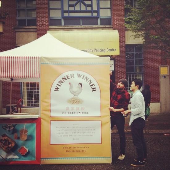 Winner Winner. Photo credit: Vancouver Chinatown Night Market blog