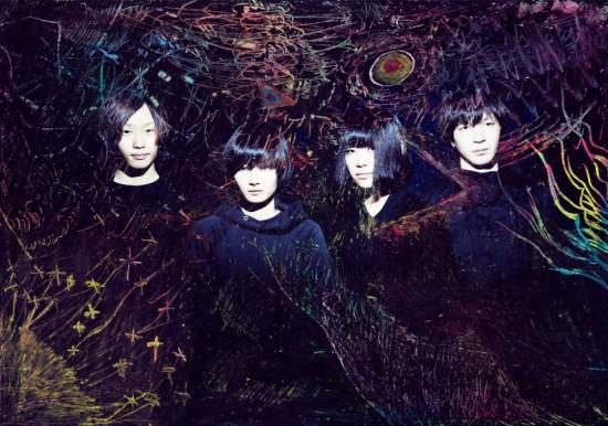 Kinoko Teikoku Next Music From Tokyo