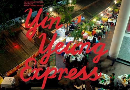 Yin Yeung Express Vancouver 2013
