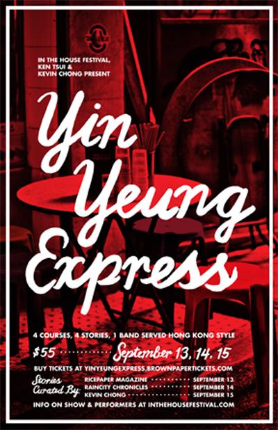 Yin Yeung Express Vancouver