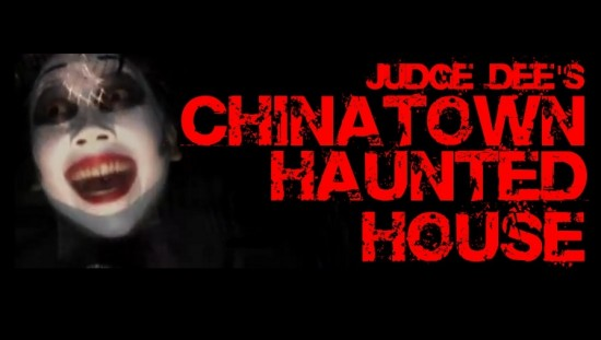 Chinatown Haunted House | Things To Do In Vancouver This Weekend