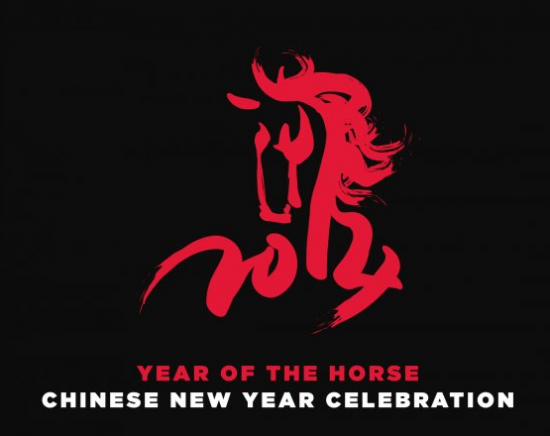 Chinese New Year Oakridge | Things To Do In Vancouver This Weekend