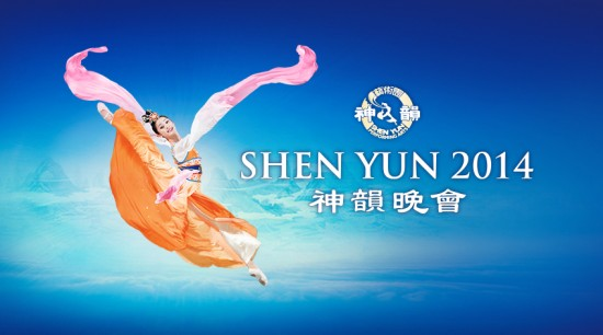 Shen Yun | Things To Do In Vancouver This Weekend