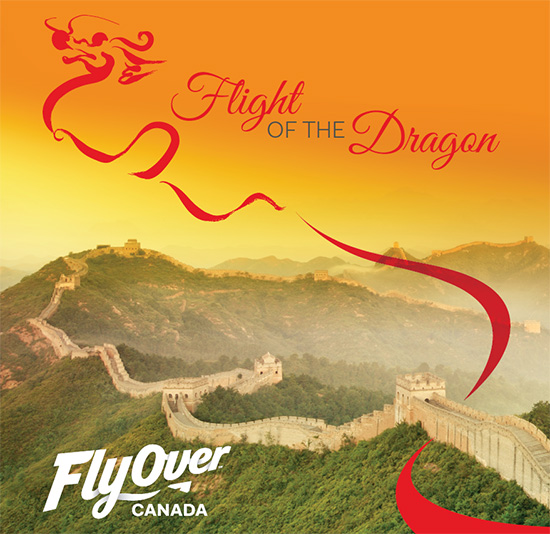 flightofdragon