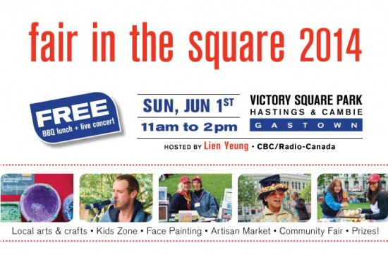 Fair In The Square | Things To Do In Vancouver This Weekend