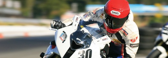 Motorcycle Racing - Westcoast Championship | Things To Do In Vancouver This Weekend