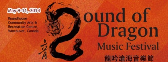 Sound of the Dragon Festival | Things To Do In Vancouver This Weekend