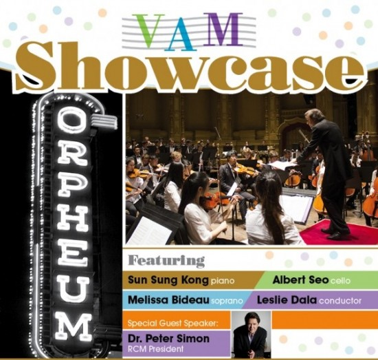 Vancouver Academy of Music Showcase | Things To Do In Vancouver This Weekend