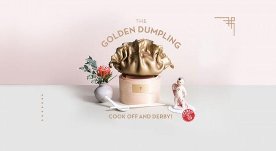 Golden Dumpling Cook Off | Things To Do In Vancouver This Weekend