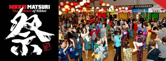Nikkei Matsuri | Things To Do In Vancouver This Weekend