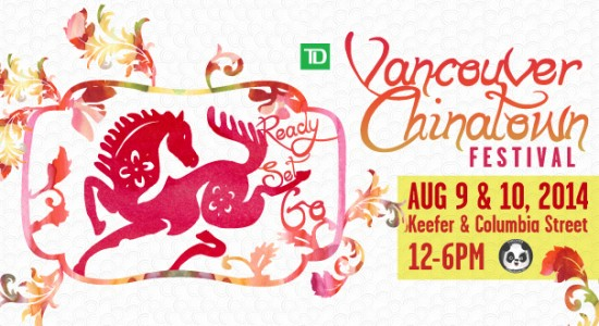 TD Vancouver Chinatown Festival | Things To Do In Vancouver This Weekend