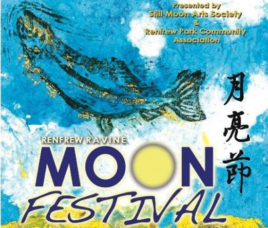12th Annual Renfrew Ravine Moon Festival | Things To Do In Vancouver This Weekend