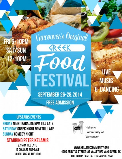 Greek Food Festival | Things To Do in Vancouver