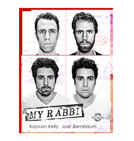 My Rabbi| Things To Do In Vancouver This Weekend