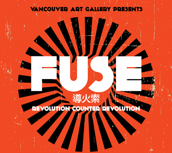 Vancouver Art Gallery - FUSE | Things To Do In Vancouver This Weekend