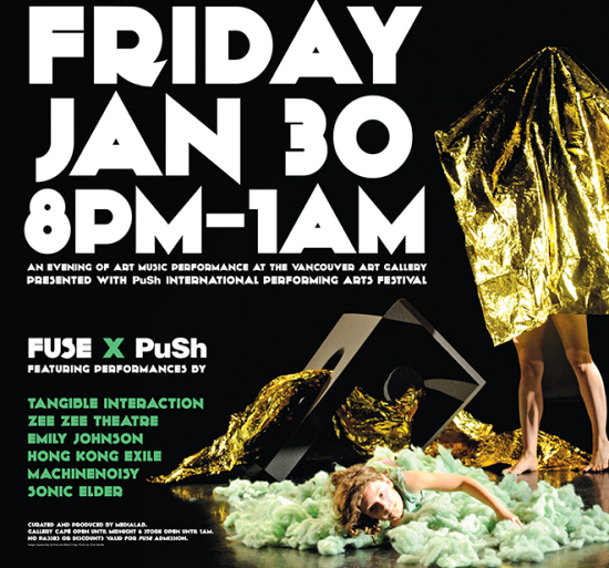 Vancouver Art Gallery - FUSE x PuSh | Things To Do In Vancouver This Weekend