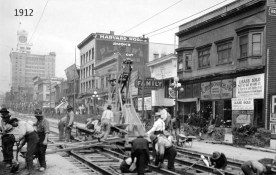 Vancouver archives granville street