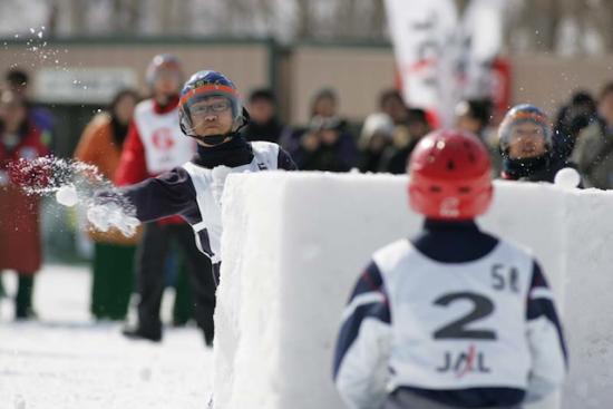 Photo Credit: http://www.yukigassencanada.com