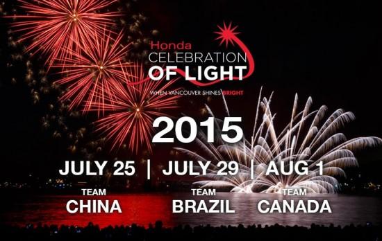 2015 vancouver fireworks banner