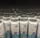 lululemon beer 2015 seawheeze