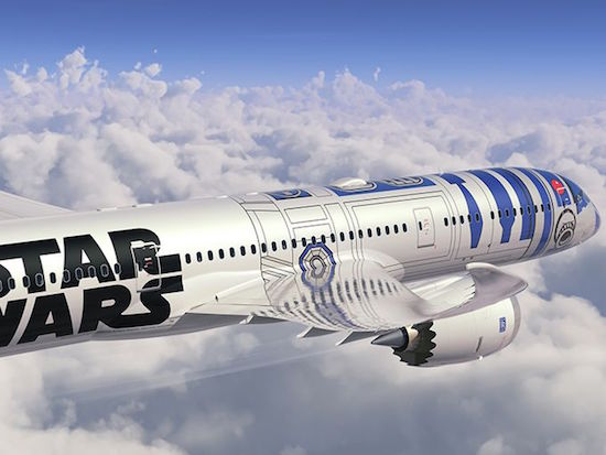 Image from All Nippon Airways