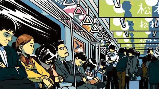 Comics in Transit art by Nina Matsumoto.
