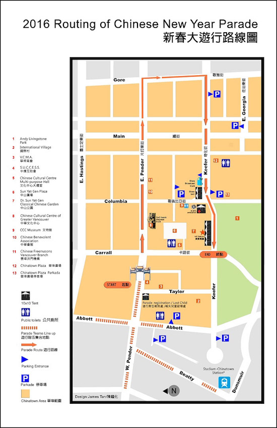 Route of the 2016 Chinese New Year Parade in Vancouver