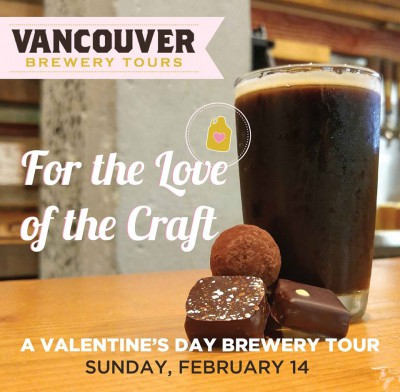valentines day brewery tour
