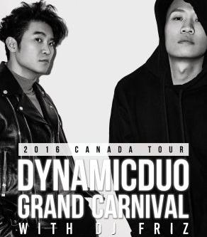 Dynamic-Duo-2