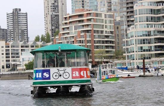 Discover Outdoors Aquabus Cruise6