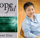 hopeful-monsters-hiromi-goto