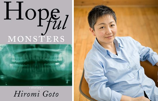 hopeful-monsters-hiromi-goto