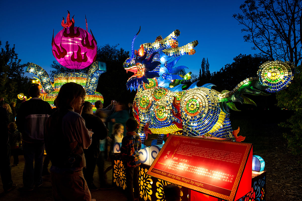 Large Scale Chinese Lantern Festival Coming To Vancouver