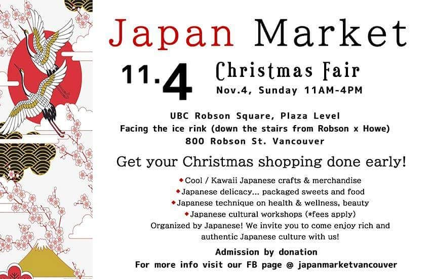 Japan Market Kicks Off The Holiday Market Season At Robson