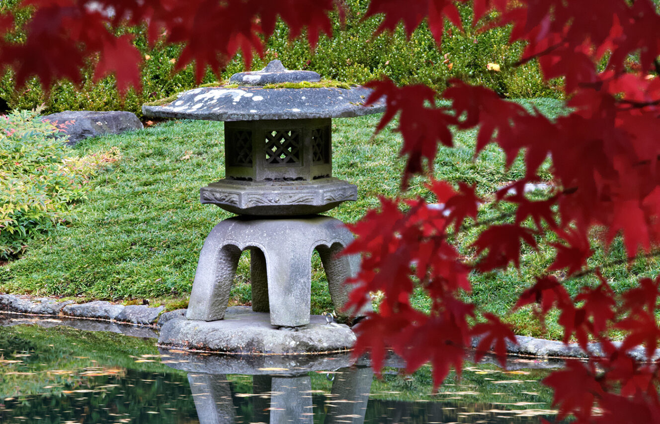The NItobe Memorial GArden at the UBC Botanical Garden in Vancouver