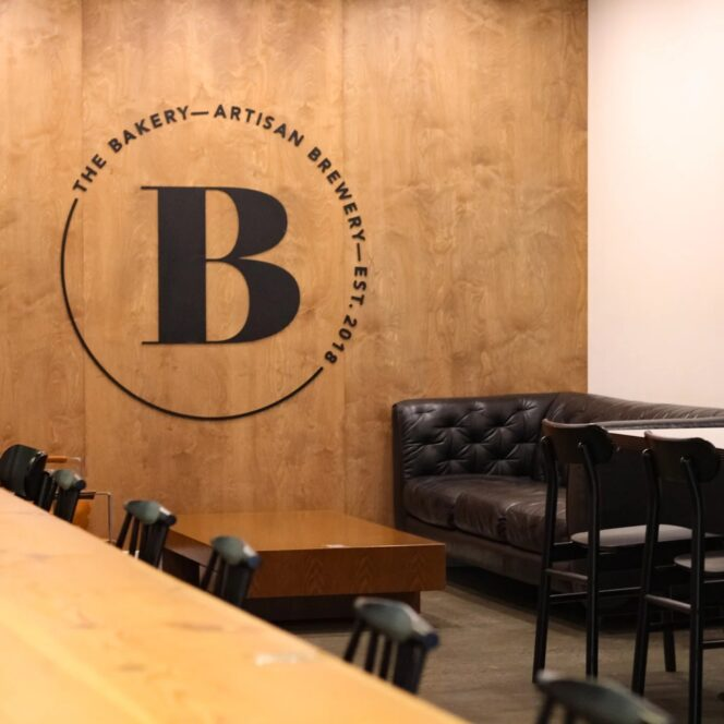 The Bakery Brewing in Port Moody